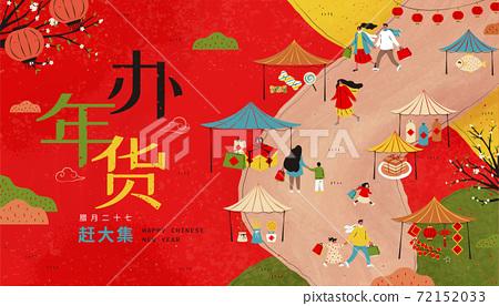 CNY shopping background 72152033