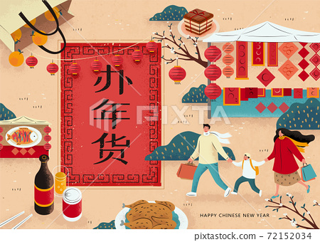 CNY family shopping background 72152034