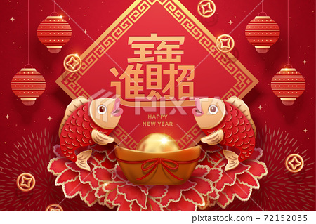 Paper art new year design with fish 72152035