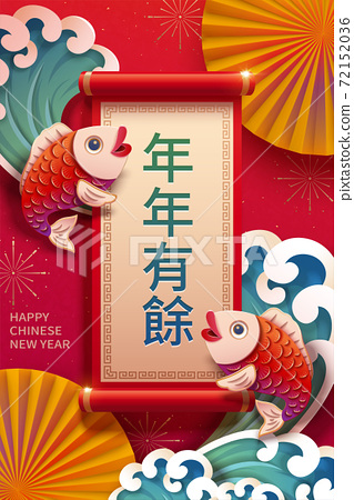 Jumping fish lunar new year poster 72152036
