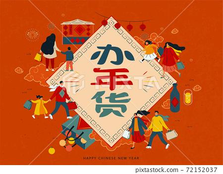 Annual CNY shopping illustration 72152037