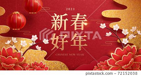 Elegant floral new year design 72152038