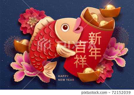 Paper art new year design with fish 72152039