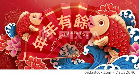 Jumping fish lunar new year design 72152040
