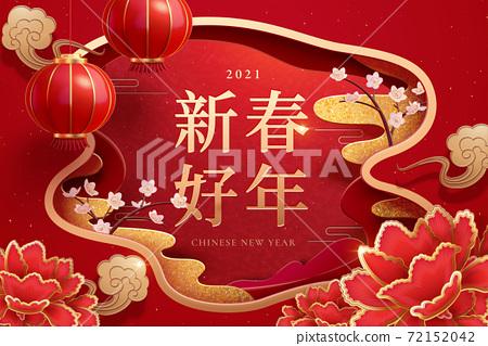 Elegant floral new year design 72152042