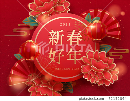 Peony and lanterns new year design 72152044