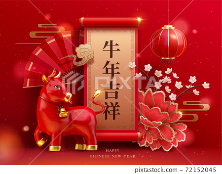 3d red ox lunar year decorations 72152045