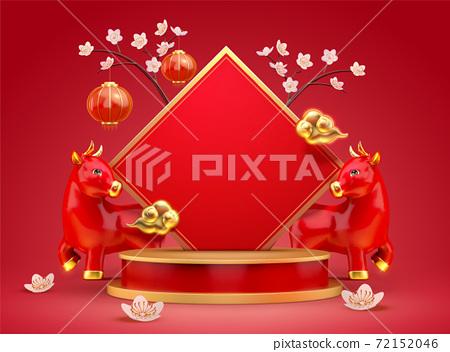 3d illustration red ox background 72152046
