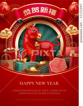 3d red ox and gifts new year poster 72152047