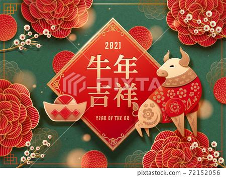 Papercut cute bull new year design 72152056