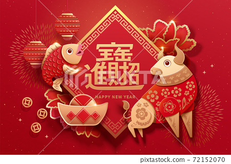 Paper art new year design with ox 72152070