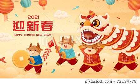 2021 CNY lion dance illustration 72154779