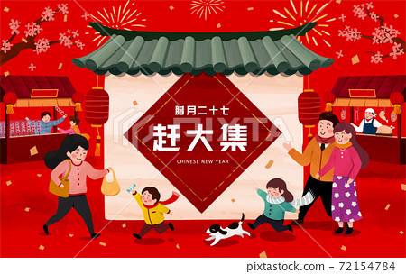 Chinese new year shopping poster 72154784