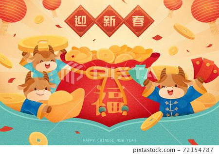 2021 CNY greeting illustration 72154787