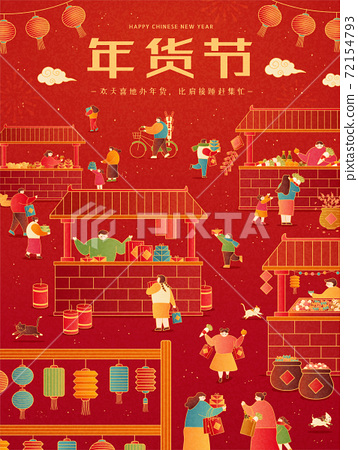 Lunar year traditional market 72154793