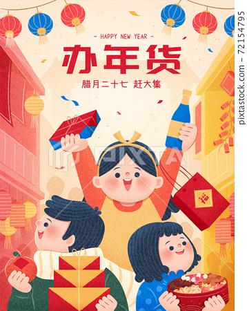 Lunar year traditional market 72154795