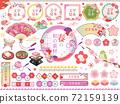 春季日本材料插圖集 72159139