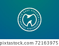 Tooth shape design ideas. Modern minimalist and elegant vector illustration. Can be used for patterns, labels, brands, icons or logos 72163975