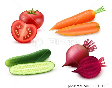 Realistic Vegetables Set 72171969