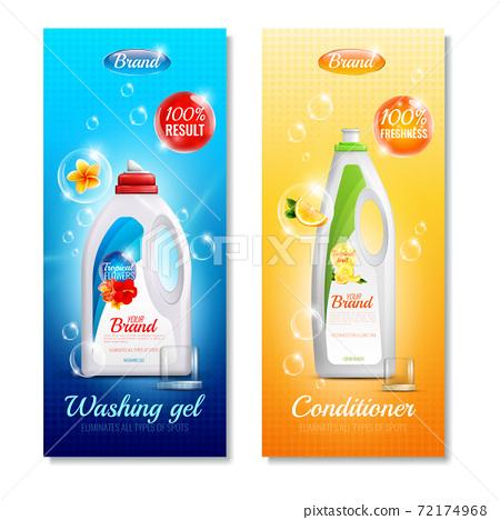 Detergents Clothes Vertical Banner Set 72174968