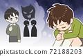 欺負,秘密和沮喪的孩子的醒目插圖 72188203