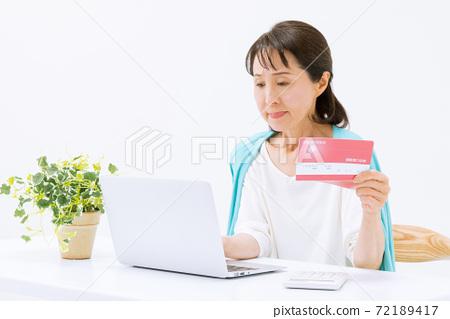 想想一個有存摺的女人 72189417