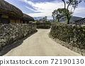 민속마을 72190130