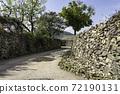 민속마을 72190131