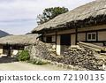 민속마을 72190135