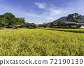 민속마을 72190139