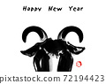 New year's card 72194423