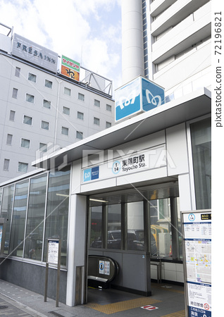 Station signboard of Tokyo Metro Toyocho Station / Ground exit of Tozai Line 72196821