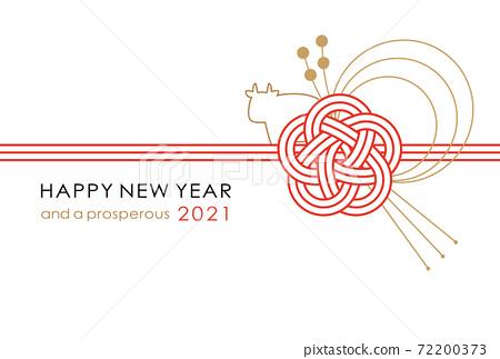 2021年新年賀卡梅花結澆水裝飾和牛(水平) 72200373