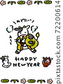 新年賀卡插圖吃年糕 72200614