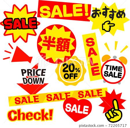 銷售信息過多的圖像 72205717