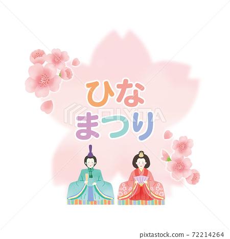 一個可愛的小雞娃娃與櫻花和桃子的插圖 72214264