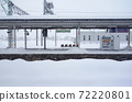 Yonezawa station in the snow 72220801