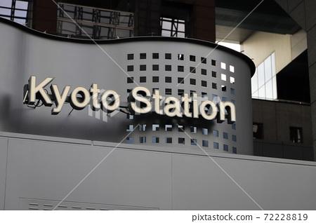 <Kyoto> Kyoto Station 72228819