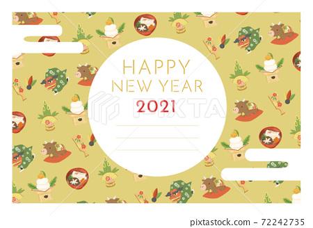 2021彩色鉛筆插畫圖案的新年賀卡(側身) 72242735