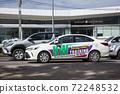 Car of KW  Driving School. 72248532