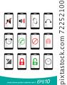 symbol smart phone 02 72252100