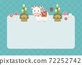2021_Year_Year_新年賀卡模板_淺藍色 72252742