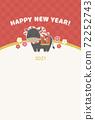 2021_Year_Year_新年賀卡模板_紅色 72252743