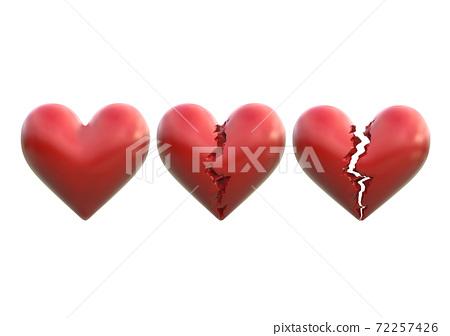 Broken heart on white background 3d rendering 72257426