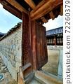 水原華城韓國的美麗大門 72260379