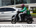 Delivery service man ride a Motercycle of Lineman 72260624