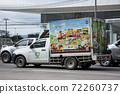 Farmsuk logistic Container Pickup truck 72260737