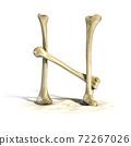 bones 3d font letter N 72267026