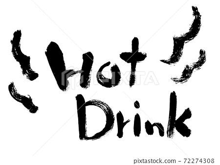 Hot Drink 필기 검은 문자 72274308