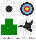 Set of targets for shooting 72281047